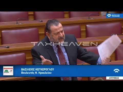 Πετρόπουλος επίκαιρη ερώτηση.