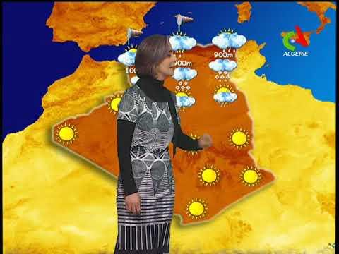 ✔Retrouvez la météo du mardi 22 janvier 2019 Canal Algérie