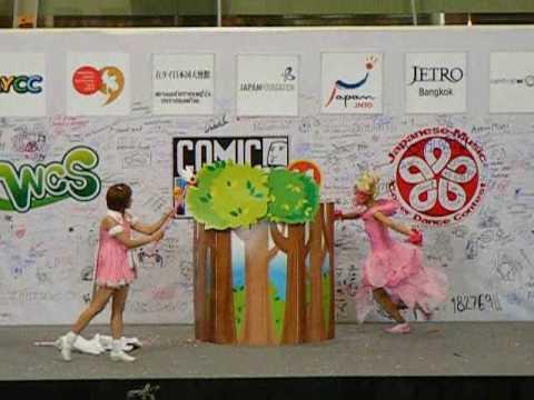 World Cosplay Summit 2009 Thai Preliminary Round: Team 14: Card Captor Sakura