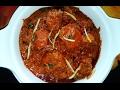 Chicken Angara Video | How to Make Restaurant Style Chicken Angara | Chicken Angara Recipe