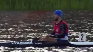 2016 Duisburg K1 200m Men Canoe Sprint World Cup 1