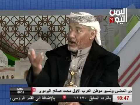 اهل الحكمة 28 10 2016