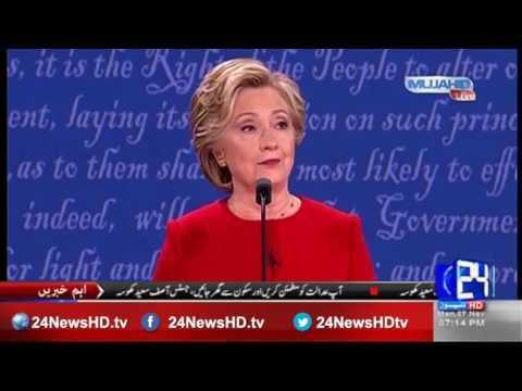 Mujahid Live (US 2016 Election ) 7 November 2016