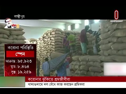 Labourers working at warehouses at risk of corona infection (01-04-2020) Courtesy: Independent TV