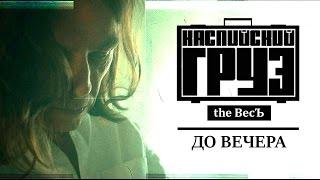 Валерий Меладзе Подмосковные вечера retronew