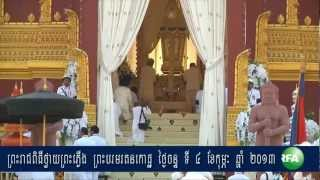 RFA Khmer Video-KHM-020513-T.f4v