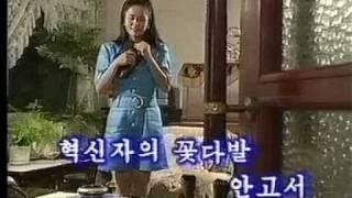 휘파람 (Pískanie) - Populárna pieseň s klipom o láske vodiča nákladného auta a robotníčky z textilky