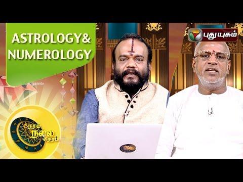 Neram-Nalla-Neram-27-07-2016-Puthuyugam-TV