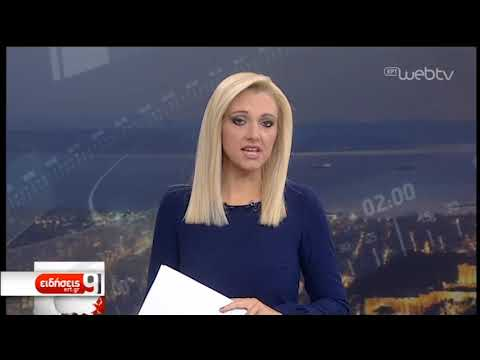 Διπλός ισχυρός σεισμός στην Αλβανία – Αισθητός στην Ελλάδα | 21/09/2019 | ΕΡΤ
