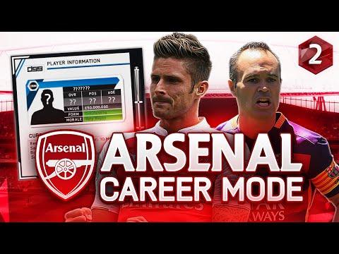 FIFA 17 Arsenal Career Mode - NEW TRANSFER! - Season 1 Episode 2