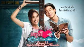 Nonton The Teacher S Diary  Ost Audio   Film Subtitle Indonesia Streaming Movie Download