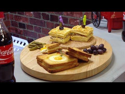 Gaufres salées & Toast fourré / فراندس / حكيم / عماد محي الدين / Samira TV