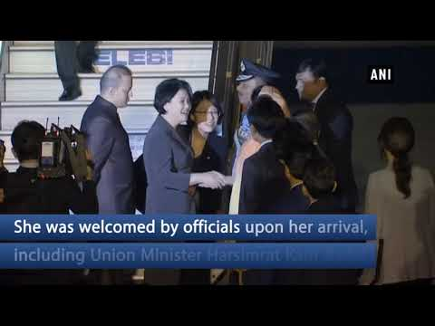 South Korean first lady arrives in India for 4-day visit
