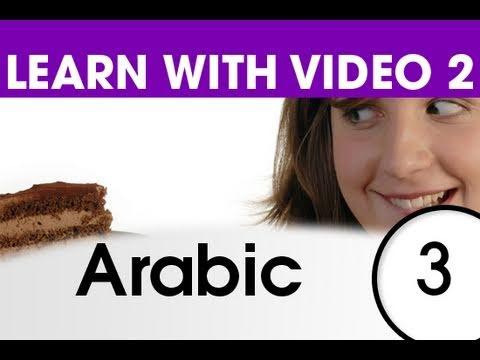Top 20 arabische Verben