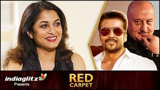 Video I Play the female version of a Legendary actor - Ramya Krishnan | Red Carpet Interview | TSK, Party MP3, 3GP, MP4, WEBM, AVI, FLV April 2018