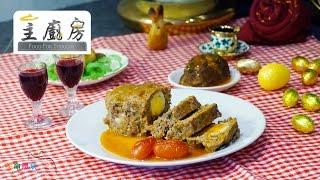 主廚房 - 中式烘焗復活蛋牛肉卷