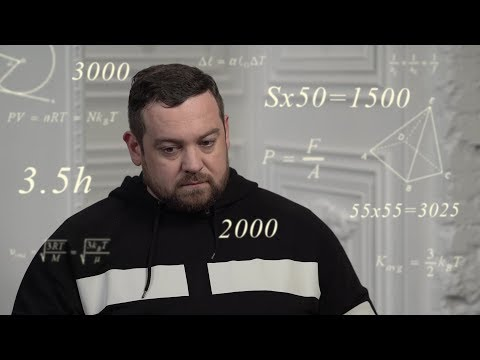 55x55 – 3000 РАЗ (feat. Давидыч)