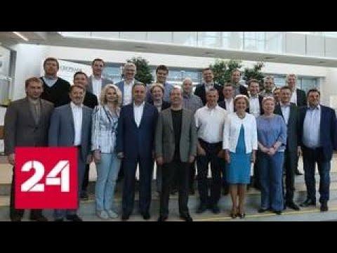 Медведев впервые собрал новый состав правительства в неформальной обстановке - Россия 24 - DomaVideo.Ru