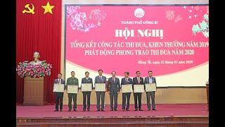 TP Uông Bí: Phát động phong trào thi đua năm 2020