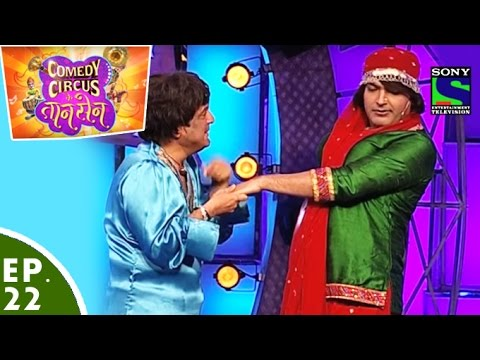 Comedy Circus Ke Taansen – Episode 22 – Semi Final