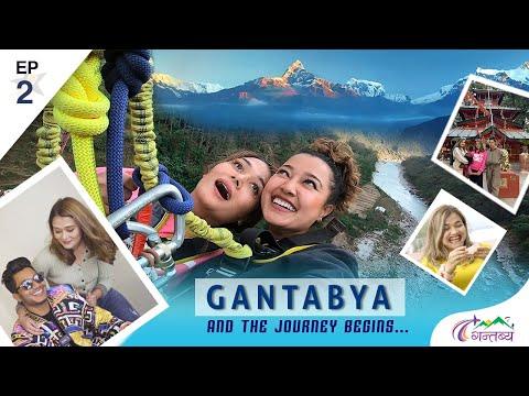 विश्वकै अग्लो Swing को डर , माझीकुनाको मीठो माछा | GANTABYA - EP 2 | Barsha | Riyasha | Sneha |