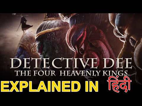Detective Dee: The Four Heavenly Kings Movie Explain in Hindi