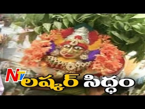 Telangana Government All set to Mahankali Bonalu in Secunderabad