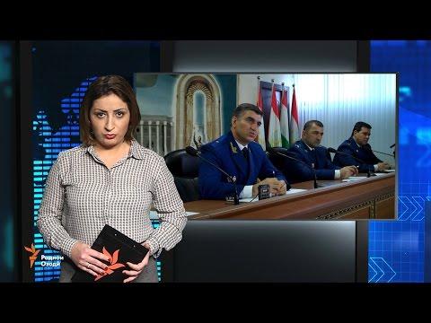 Ахбори Тоҷикистон ва ҷаҳон (13.01.2017)اخبار تاجیکستان .(НD) - DomaVideo.Ru