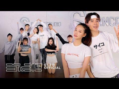 AMEE x B RAY - 'ANH NHÀ Ở ĐÂU THẾ' Dance Practice - Thời lượng: 3 phút và 34 giây.