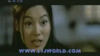 2005 Lee Seo Jin Shadowless Sword