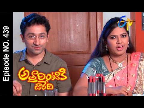 Attarintiki-Daredi--4th-April-2016-అత్తారింటికి-దారేది-–-Full-Episode-No-439