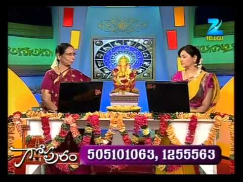 Subhamasthu - Episode 397 - July 22, 2014