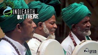 The Nagore Boys - Karunya Kadaasarae Haja  |  IndiEarth Out There