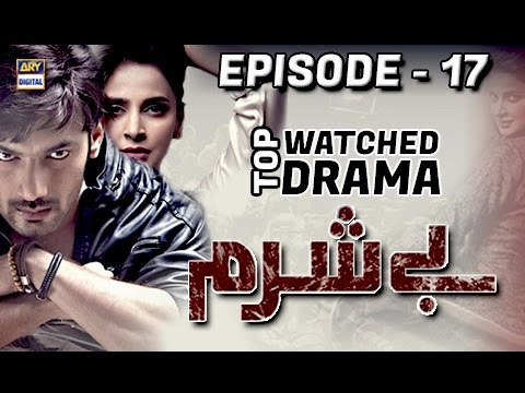 Besharam Episode 17 - 30th August 2016 - ARY Digital Drama