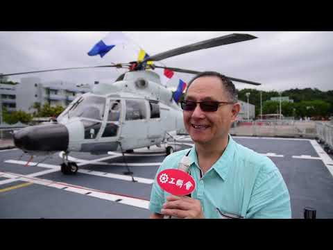 熱烈歡迎中國海軍171編隊訪港