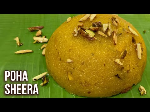 How To Make Poha Sheera | Indian Sweet Dish | Dussehra Special | Sheera Recipe | Ruchi