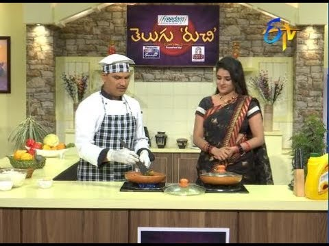 Telugu Ruchi | 9th November 2017 | Full Episode