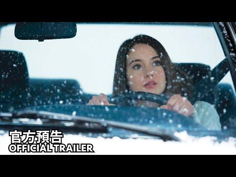 《暴風雪中的白鳥》中文HD正式預告