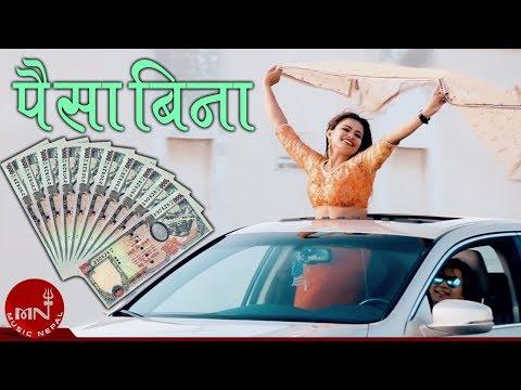 (Paisa Bina - Ridam Pun | Krish Gautam,Mona Giri, Jiban & Utsav | New Nepali Adhunik Song 2075/2019 - Duration: 4 minutes, 21 seconds.)