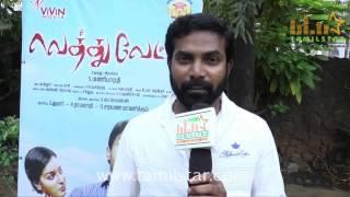 Dheena at Vethu Vettu Movie Team Interview