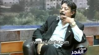 برنامج ضيف الفجر يستضيف الشاعر الشعبي ماهر أبو خوصة