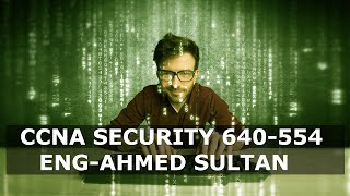 12-CCNA Security 640-554 (IOS Firewall Fundamentals) By Eng-Ahmed Sultan