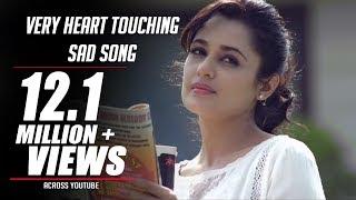 Video Very Heart Touching 💔 Sad Song (Heart Touching 💕 Love Story) | Latest Hindi Sad Song MP3, 3GP, MP4, WEBM, AVI, FLV Februari 2019