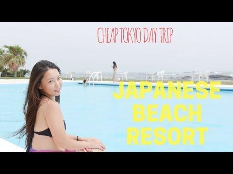Japanese Beach Resort! (видео)