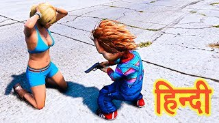 Video GTA 5 - Chucky Ne Kiya Tracey Ko Kidnap | Trevor, Michael, Franklin | Story MP3, 3GP, MP4, WEBM, AVI, FLV Januari 2019