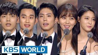 2015 KBS Drama Awards  2015 KBS 연기대상  Part 1 20160124
