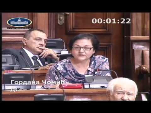 Гордана Чомић на седници Скупштине о амандманима на измене Закона о високом образовању
