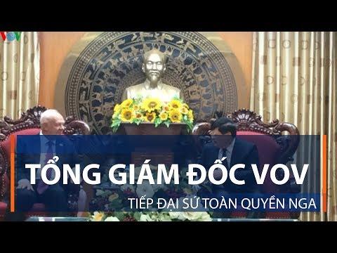 Tổng giám đốc VOV tiếp Đại sứ toàn quyền Nga | VTC1 - Thời lượng: 62 giây.