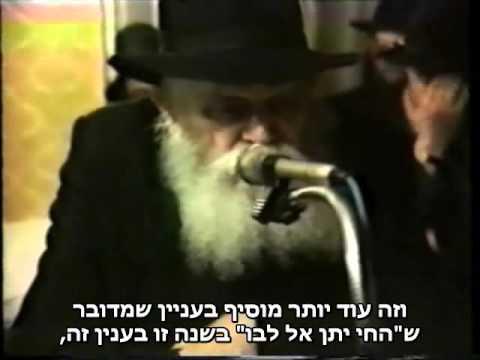 """תרגום וידאו ב&#039 ניסן תשמ""""ח"""