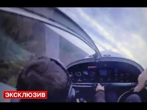 видео с регистратора разбившегося самолета (видео)